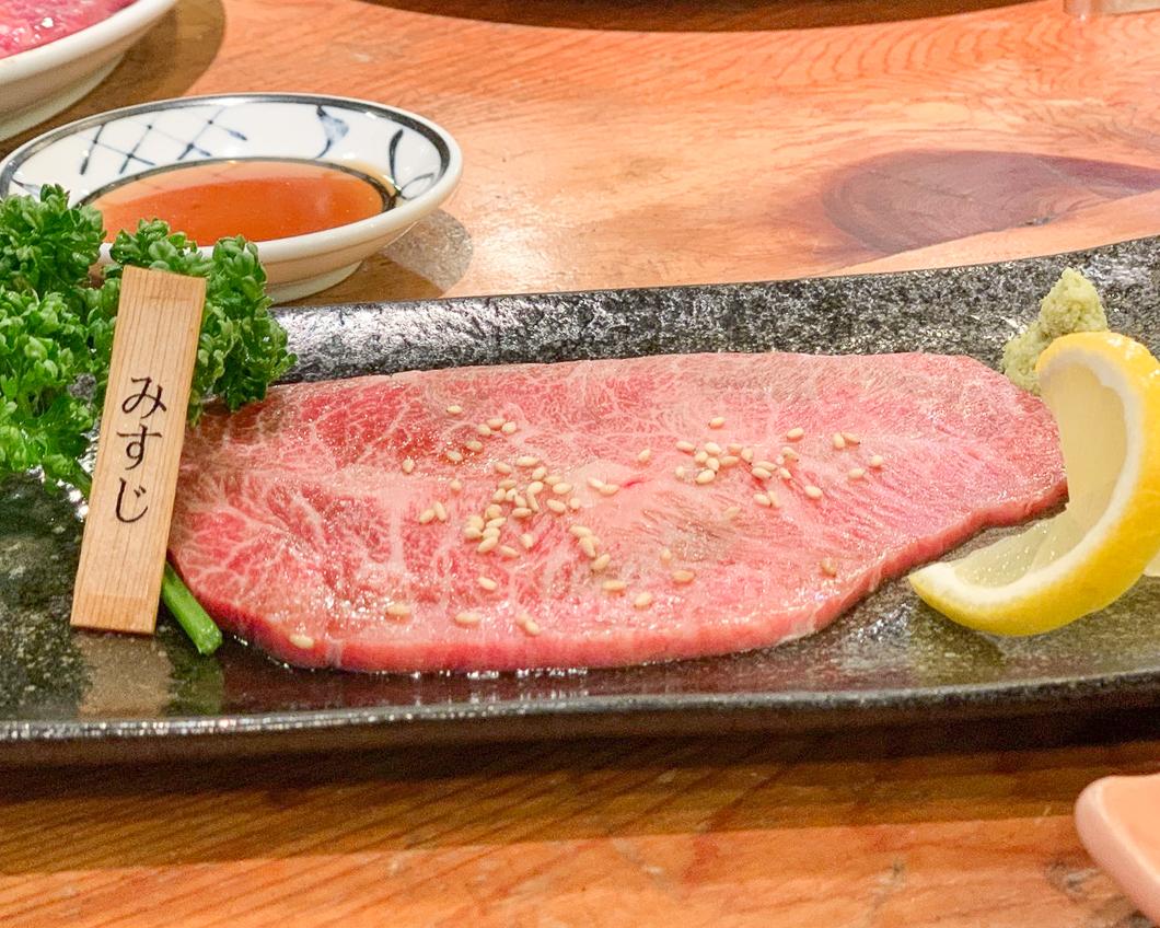 希少な部位のお肉でやわらかな食感のみすじ